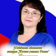 Яковлева Наталья Анатольевна1.jpg