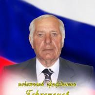 Горлопанов В.М.jpg