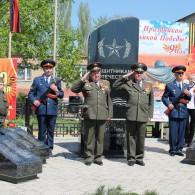 Мемориальный комплекс защитникам Отечества.JPG